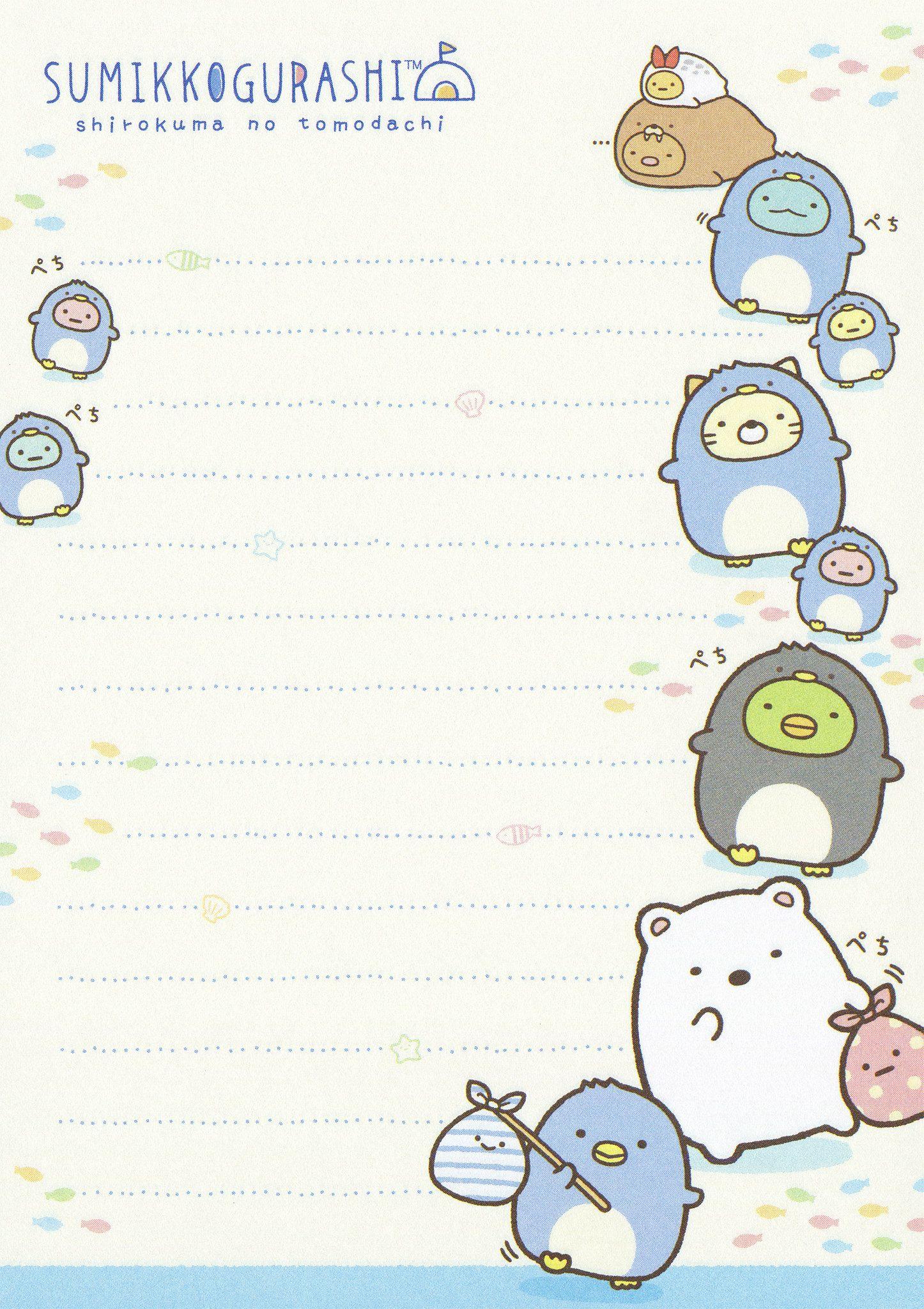 San X Sumikko Gurashi Polar Bear S Friends Memo 2