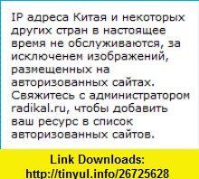 Secondary School Administration (9780070330108) James Jones , ISBN-10: 0070330107  , ISBN-13: 978-0070330108 ,  , tutorials , pdf , ebook , torrent , downloads , rapidshare , filesonic , hotfile , megaupload , fileserve