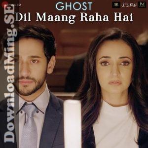 ghost 2019 mp3 songs download mp3 song download mp3 song hindi movies ghost 2019 mp3 songs download mp3