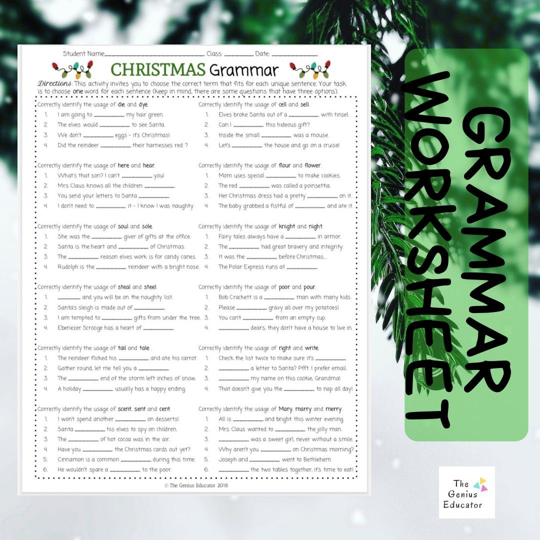 Christmas Grammar Worksheet