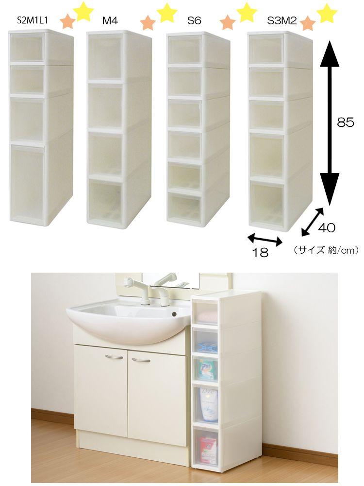 1a5eb20b0f 一般的なキッチンの高さに合わせたすき間収納。。すき間収納 キッチン ...