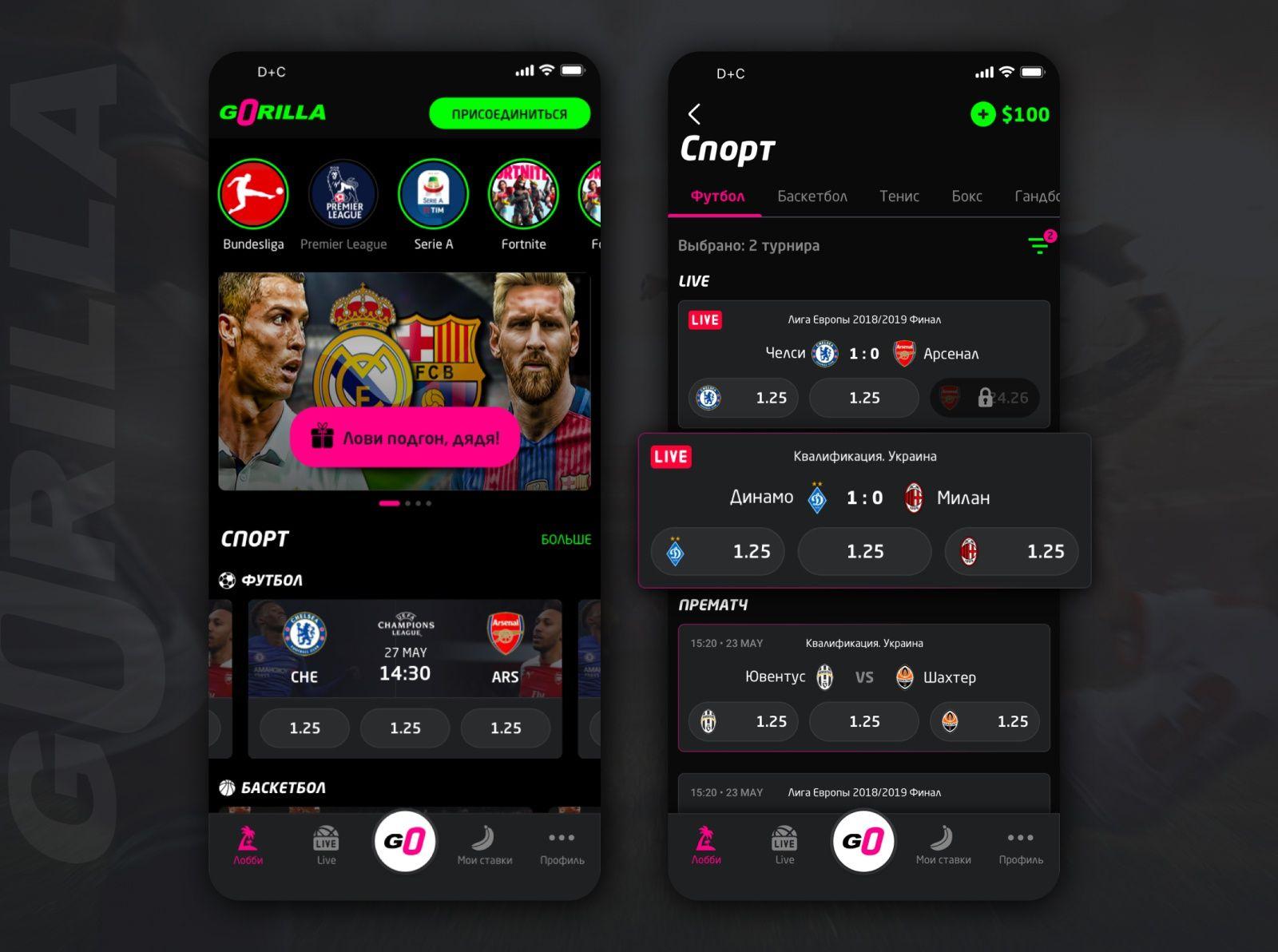 Sports gambling apps ios