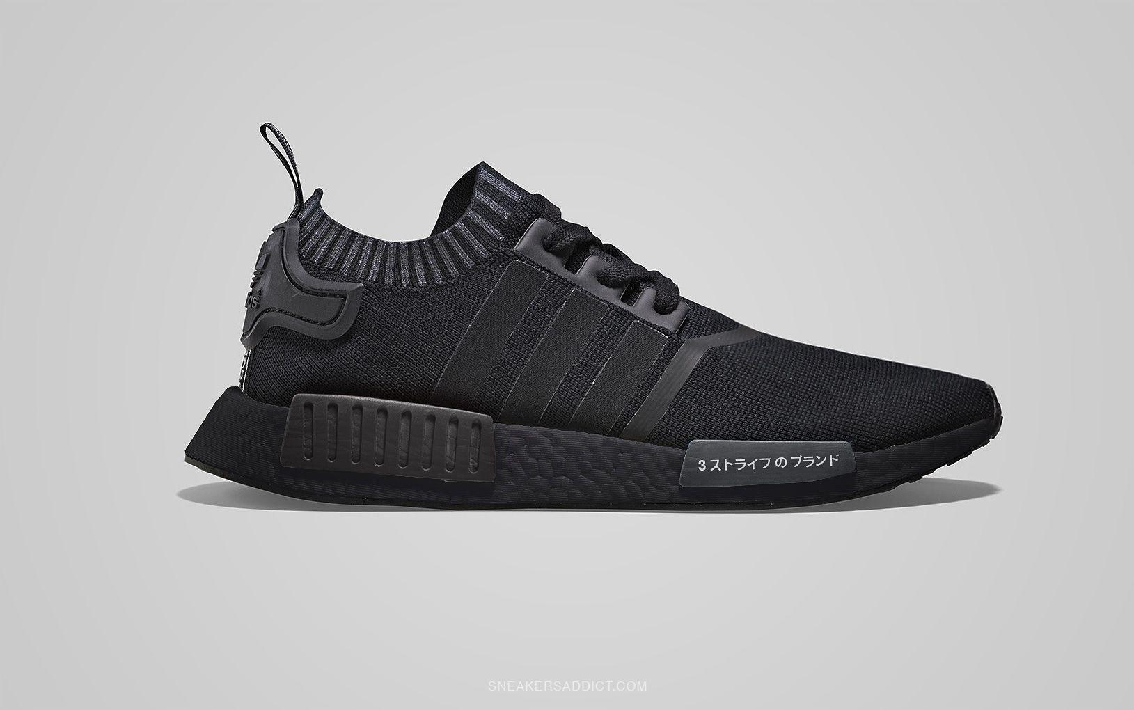 Adidas Nmd Total Black