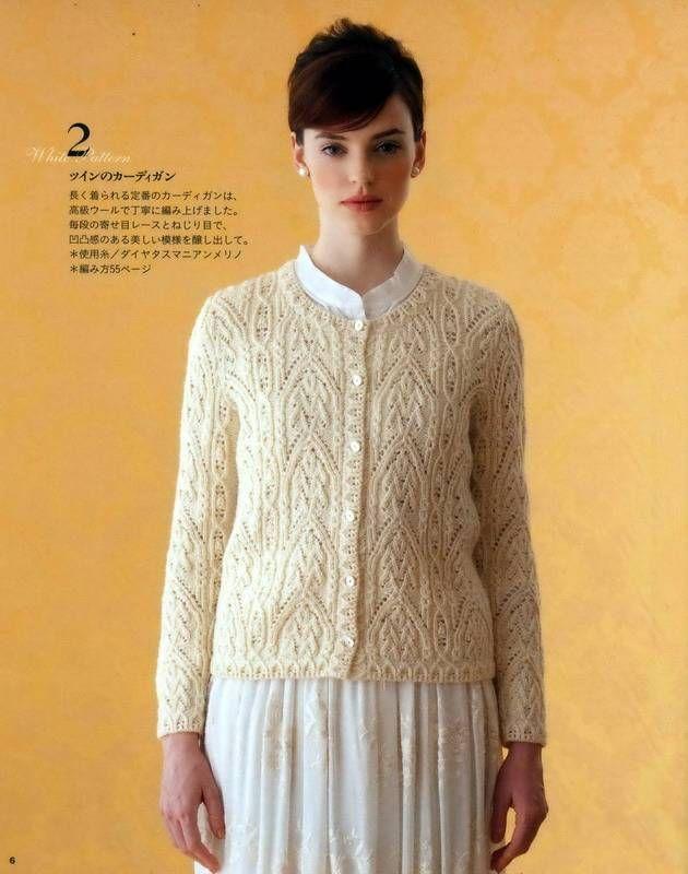 модели и схемы из японских журналов Patterns вязание ручное