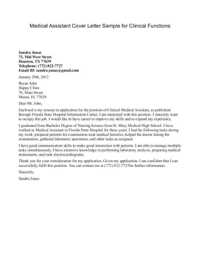 sample cover letter for medical assistant with no experience