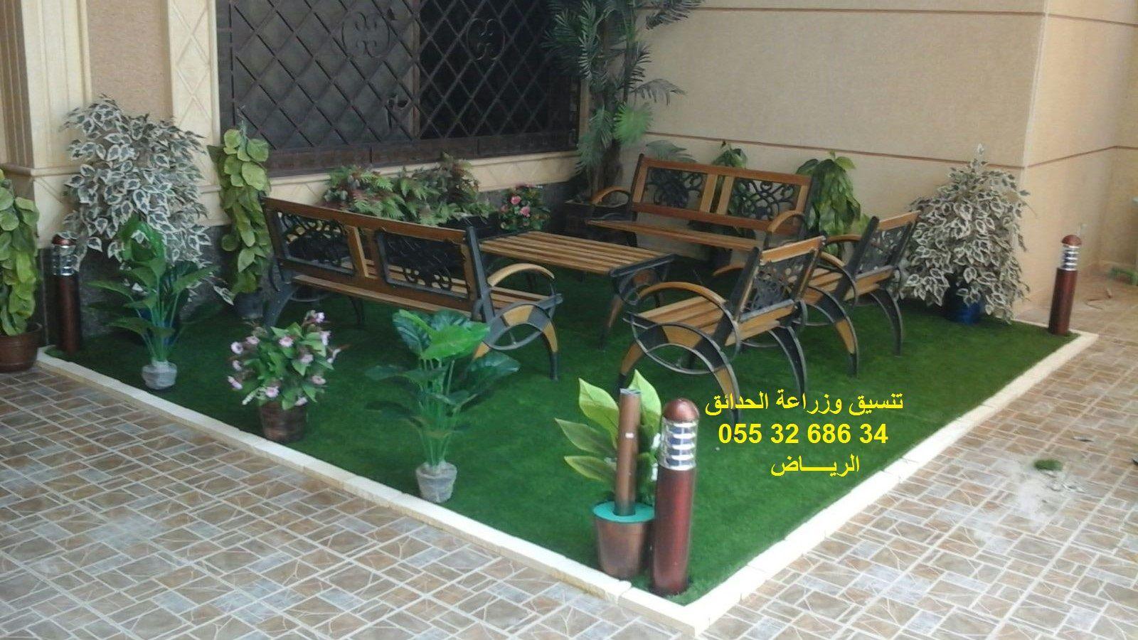 تنسيق حدائق منزلية في الرياض تنسيق حدائق منزلية يوتيوب تنسيق حدائق منزليه تنسيق حدائق منزليه جده تنسيق حدائق منزليه جميله تنسيق حدائ Outdoor Decor Patio Design