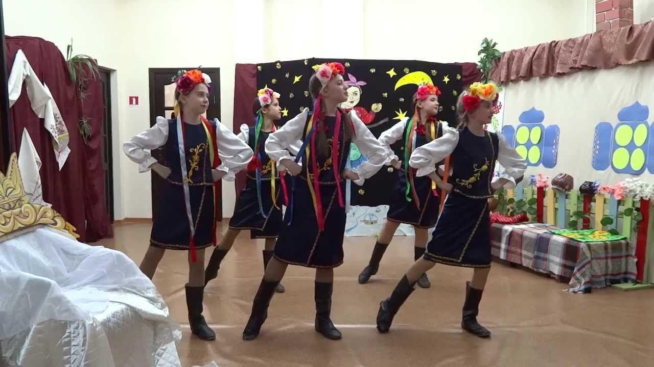 Украинская скачать бесплатно mp3