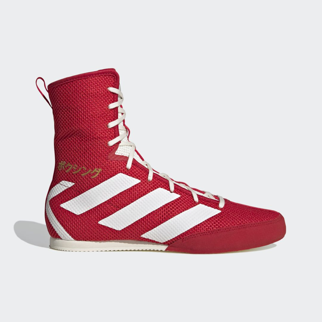 Box Hog 3 Shoes in 2021 | Boxing shoes, Adidas, Adidas gifts