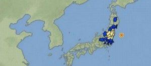 La scossa è stata registrata alle ore 4,20 locali (21,20 italiane) di magnitudo 6,5