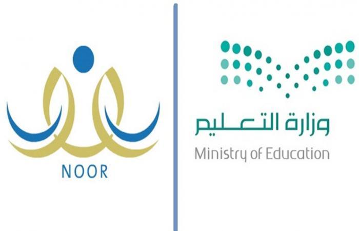السن النظامي لدخول المدرسة 1442 والذي يتم تحديده بناءا على أسس ومعايير من وزارة التربية والتعليم في الحكومة السعودية Ministry Of Education Education Ministry