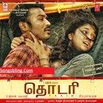 Download Thodari Movie Songspk Thodari Tamil Movie Songs Download Mp3 Free South Indian Movies Movie Songs Indian Movie Songs Indian Movies