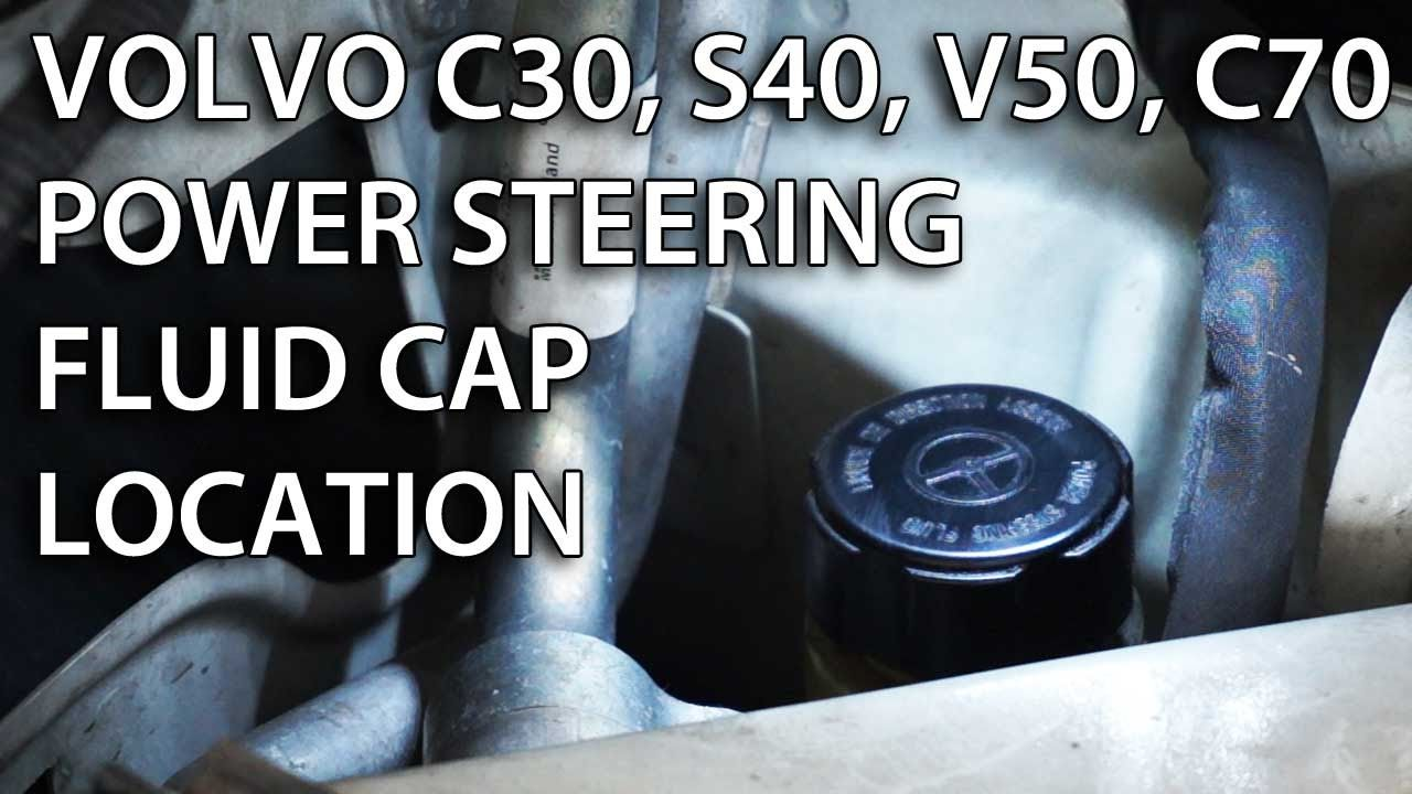 Where is the power steering fluid reservoir in #Volvo V50, S40, C30