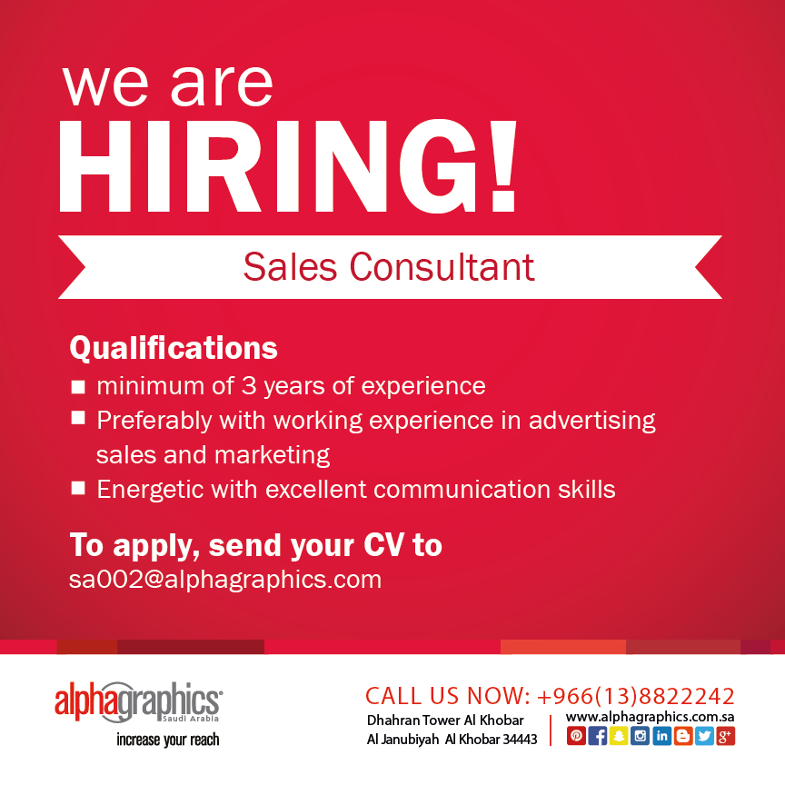Pin By Alphagraphics Saudi Arabia On Updates Services Communication Skills Sales And Marketing We Are Hiring