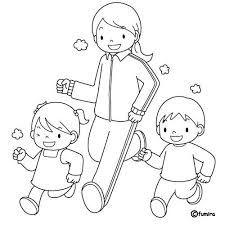 Resultado De Imagen De Dibujo Nino Deporte Colorear Ninos Haciendo Ejercicio Dibujo De Ninos Jugando Ninos Corriendo Para Colorear