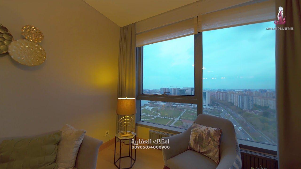 شقق فخمة في اسطنبول مطلة على البحر مجمع أتاكوي Home Decor Home Decor