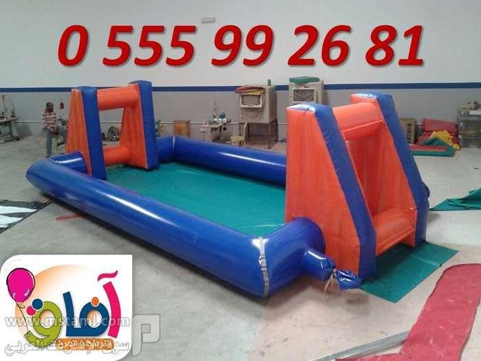 ملعب صابوني نطيطة للايجار 0555992681 زحليقة مائية سوق مستعمل مستعمل Toddler Bed Home Decor Park Slide