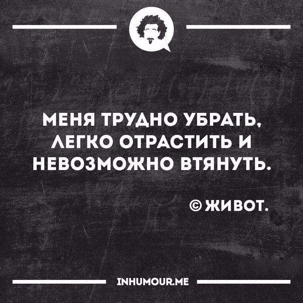 Интеллектуальный юмор | ВКонтакте Постеры #демотиваторы # ...