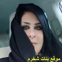 صور زوجة غنية تريد الزواج ام حمودي Married
