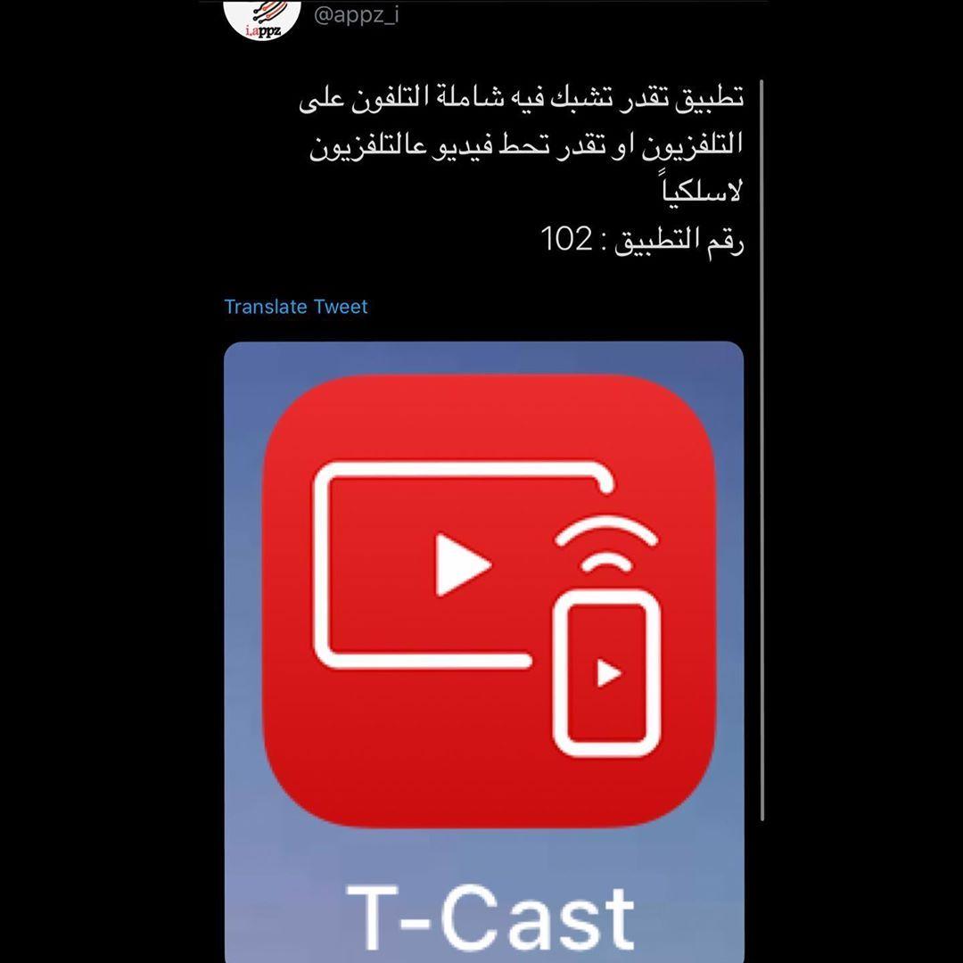 Pin By بنت الرافدين On تطبيقات ايفون Iphone Photo Editor App Video Editing Apps Iphone Application Iphone