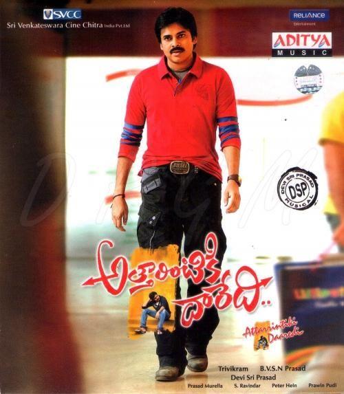 Veedu Aaradugula Bullettu Telugu Lyrics From Attarintiki Daredi Movie Old Song Lyrics Bollywood Songs Telugu Movies