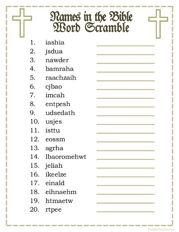 Printable Names In The Bible Word Scramble Game
