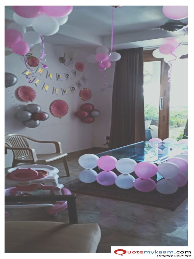 Birthday Decoration at Home | Birthday decorations at home ...