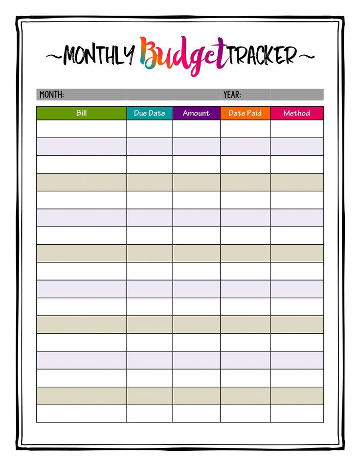 caribbean crazy color printable monthly budget planner bill