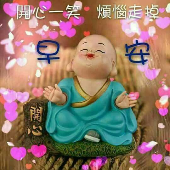 Good Morning Too In Chinese : Pin af may chua p� good morning wishes in chinese pinterest