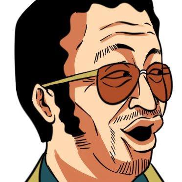 Pogsalino Pogchamp In 2021 Know Your Meme Memes Weird