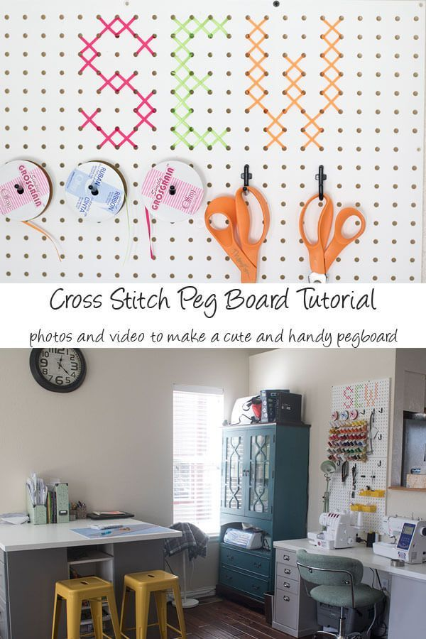 DIY Pegboard Decoration function and beauty for my sewing room from Life Sew Savory