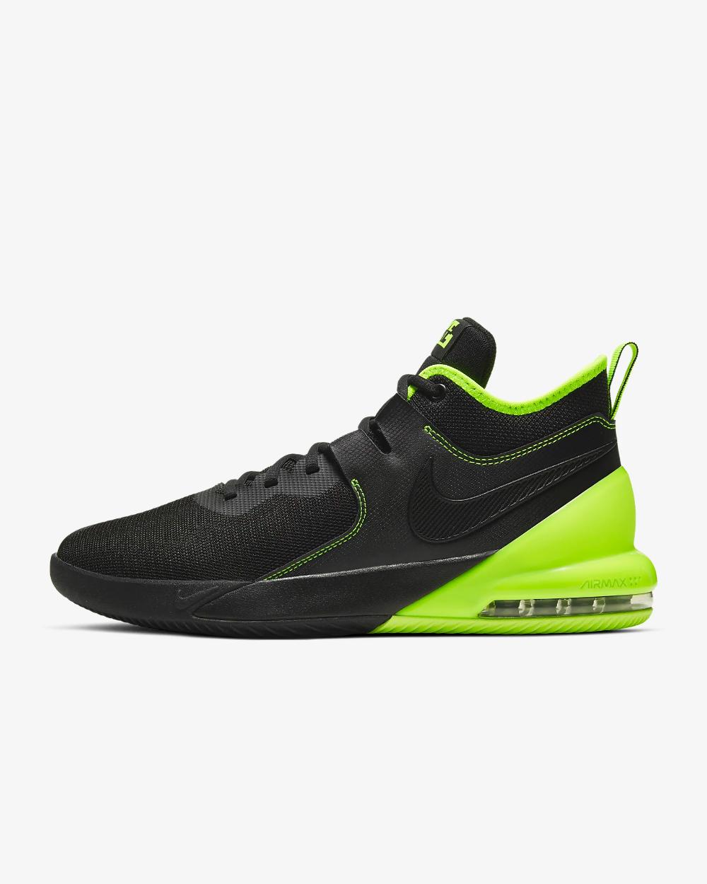 Negar Superioridad fábrica  Nike Air Max Impact Basketball Shoe. Nike.com | Basketball shoes, Nike air  max, Nike