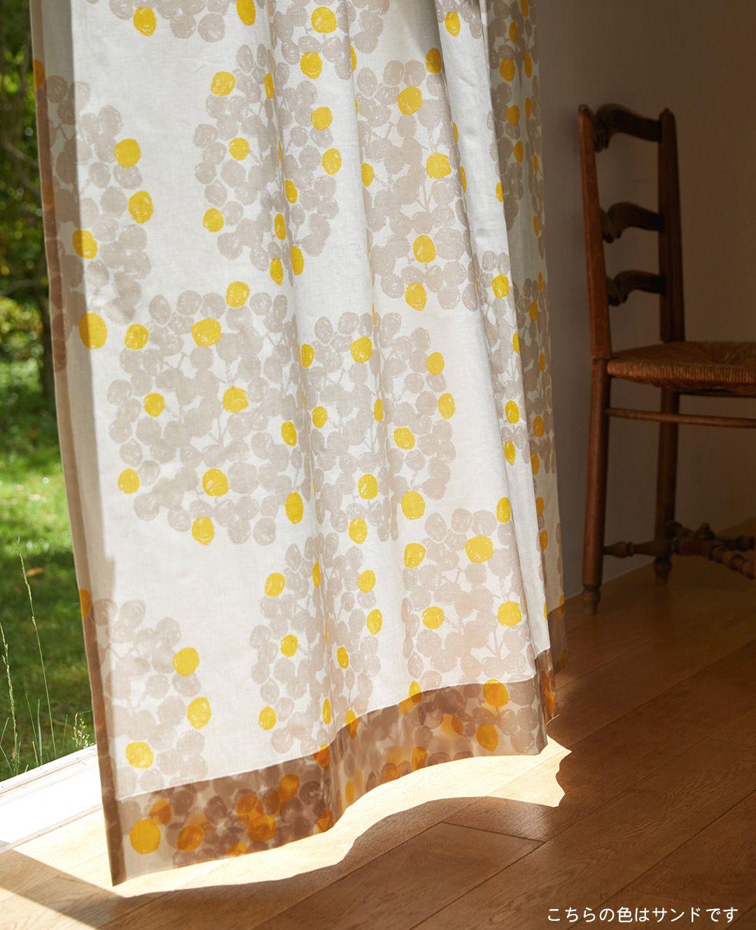 北欧カーテン 岡理恵子デザインのイラストのプリントカーテン カーテン フロート 既製サイズ2枚組カーテン カーテン通販専門店のカーテンズ カーテン 北欧 カーテン カーテン リビング おしゃれ