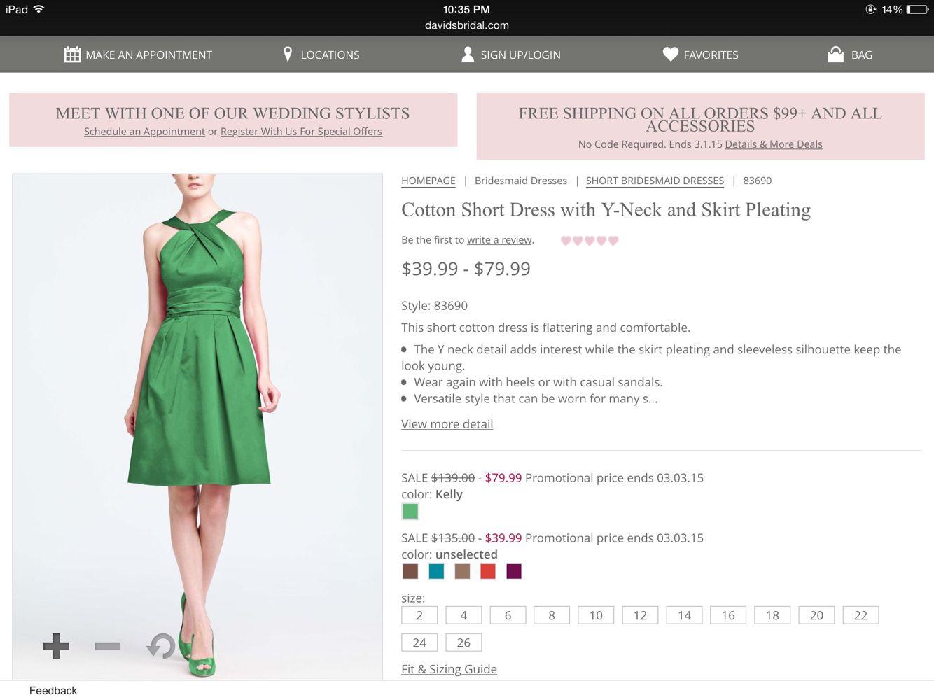 Halter/ Y neck bridesmaids dress?
