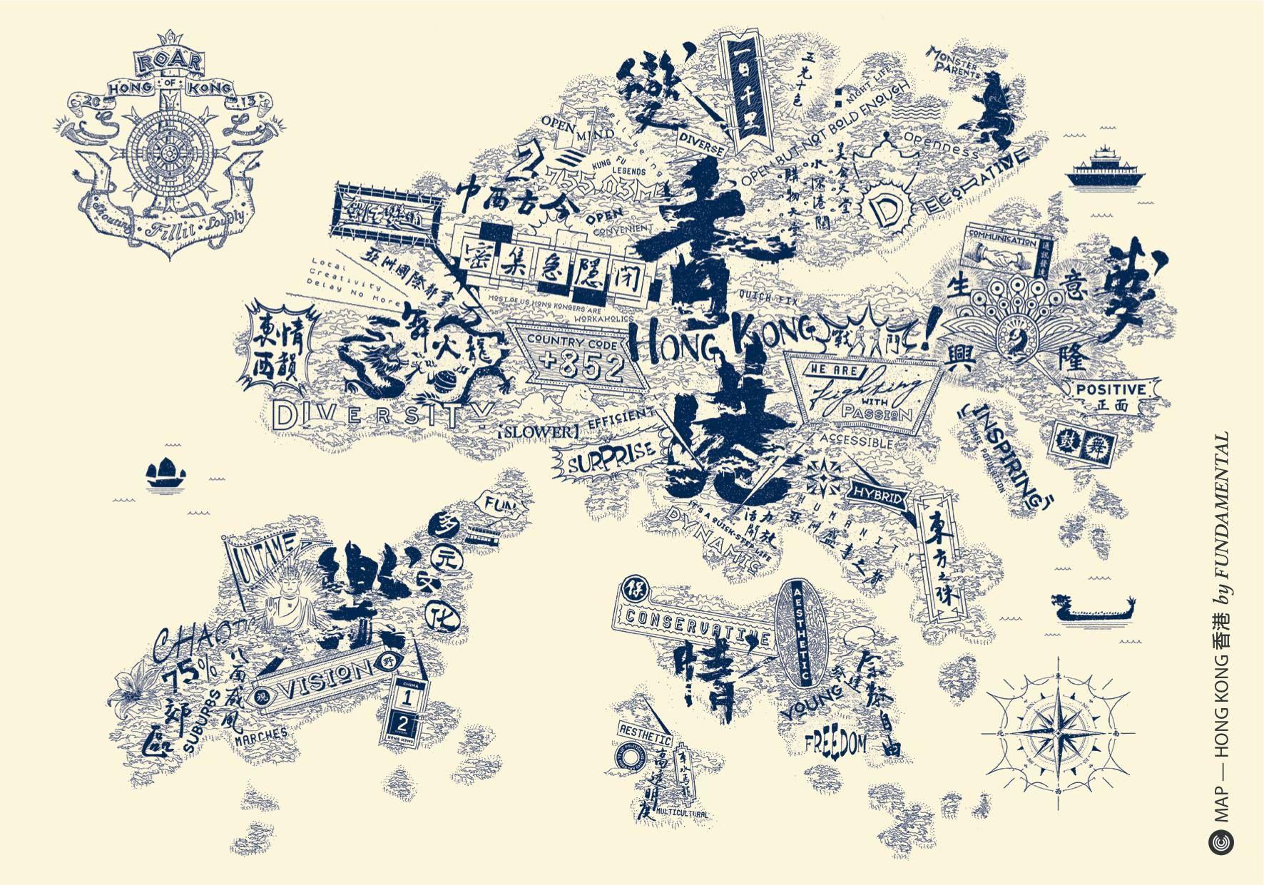 CREATIVE©ITIES invited 10 City Illustrators to create a graphical on creative consultant, creative marketing, creative photoshop, creative teacher, creative animation, creative painting, creative print, creative illustration, creative art, creative logo design, creative student, creative photography,