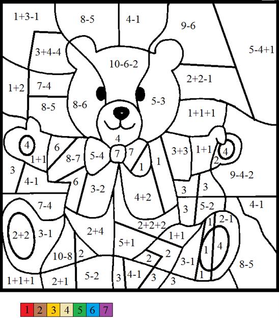 Malen Nach Zahlen Malen Zahlen Malen Nach Zahlen Malen Nach Zahlen Vorlagen Malen Nach Zahlen Kinder