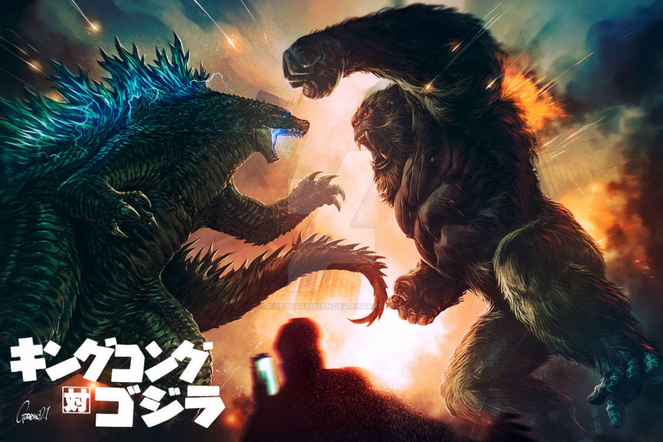 Godzilla vs kong by theguardinian on deviantart in 2021