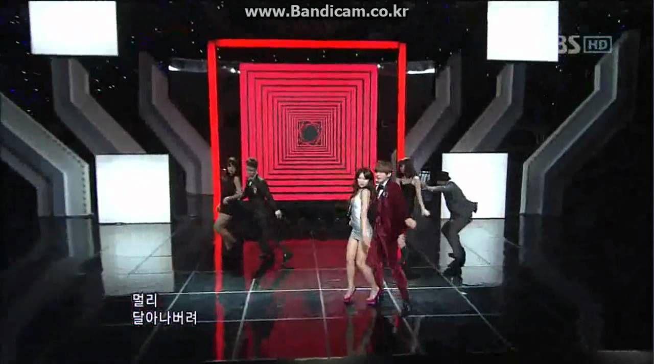 HyunA & JS - Trouble Maker #Music