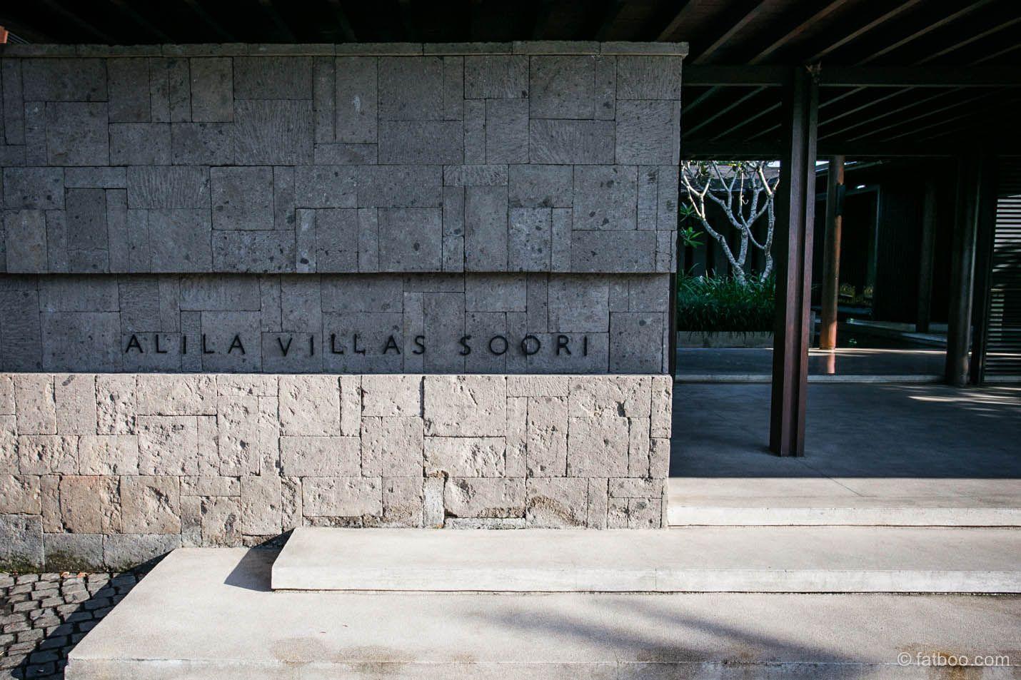 Alila villas soori tabanan bali boutique for Alila villas soori