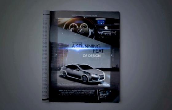 TheeBlog-LexusStunning1
