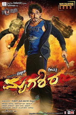 Asli Fighter 2015 Hindi Dubbed Dvdrip Movie Full Movies