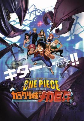 Info One Piece Movie 7: Karakuri Castle`s Mecha Giant Soldier