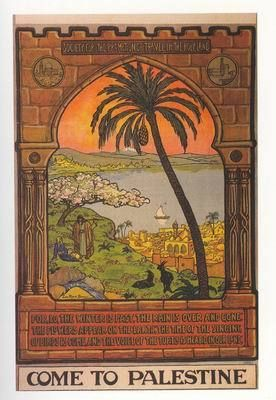 Come To Palestine Poster For The Society For The Promotion Of Travel In The Holy Land Affiche De Voyage Terre Sainte Affiches De Voyage
