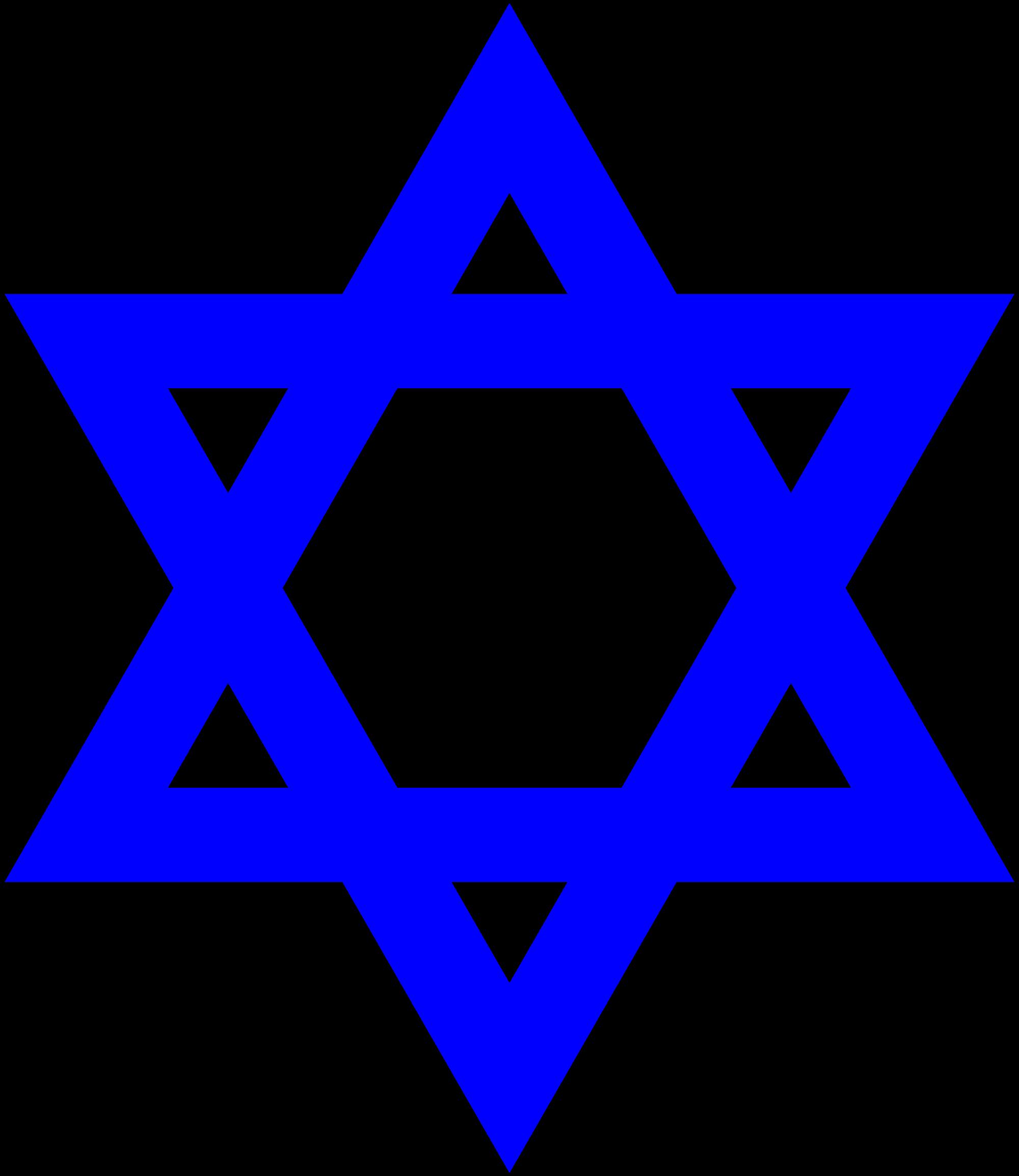 star of david wikipedia the free encyclopedia jewish tattoos rh pinterest com Dreidel Clip Art Star of David Holocaust