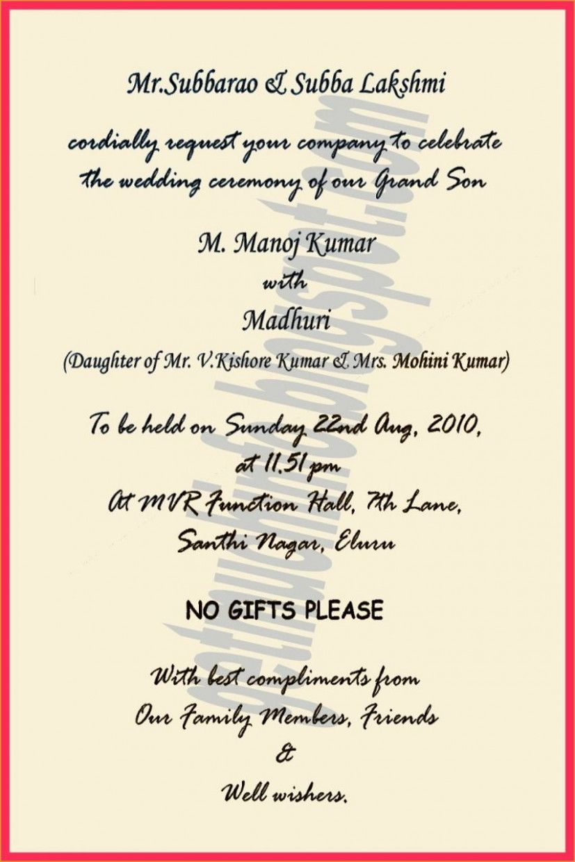 Indian Marriage Card Invitation Indian Marriage Card Invitation