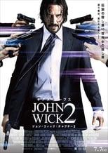 John Wick: Chapter 2 solar movies sc John Wick: Chapter 2