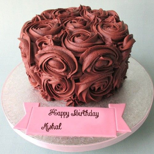Beautiful Chocolate Happy Birthday Cake For Wife Name Print Photos