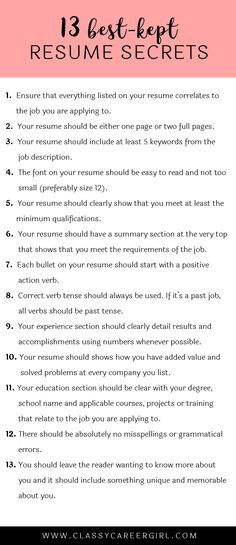 Career Goals Statement Examples Interesting The 13 Bestkept Resume Secrets  Tossed Life Hacks And Job Interviews