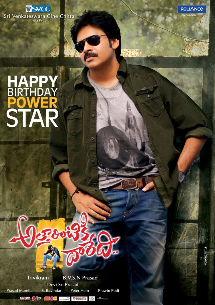 attarintiki daredi latest wallpapers | movies news | pinterest