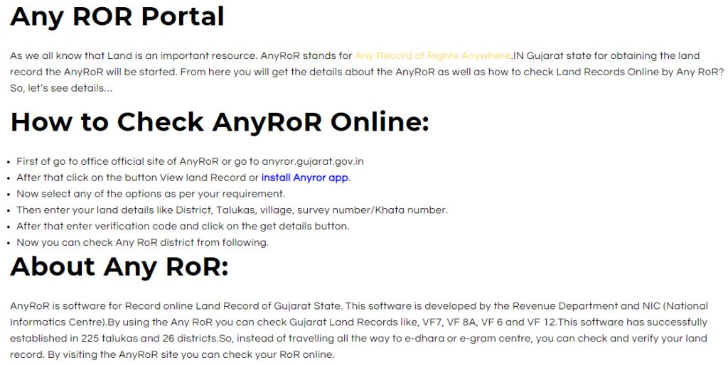 Any RoR AnyRoR | Any RoR AnyRoR