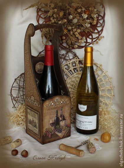 """Короб для вина """" Вкус Бургундского """" - коричневый,короб для бутылки,подставка для вина"""